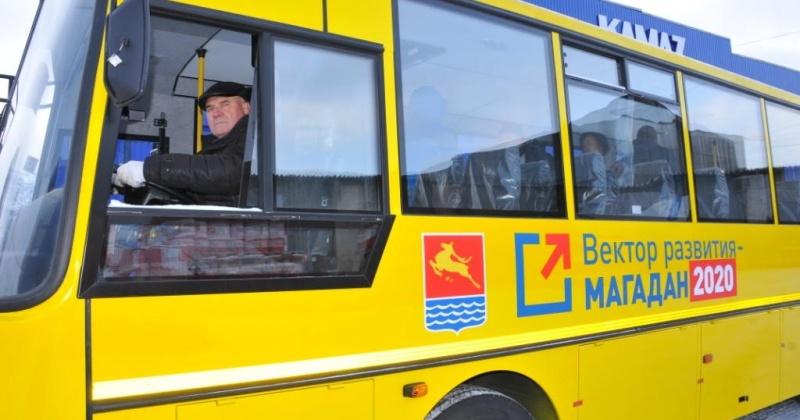 Новый школьный автобус будет возить учащихся магаданских  школ