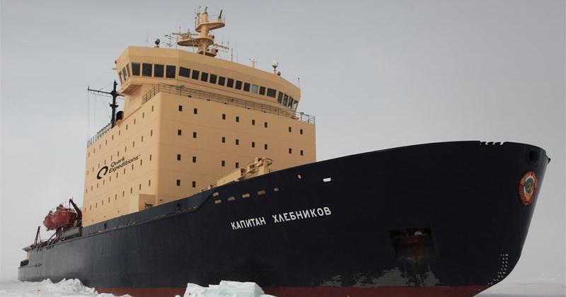 Магаданские спасатели предупреждает граждан об опасности выхода и выезда на лед бухты Нагаева