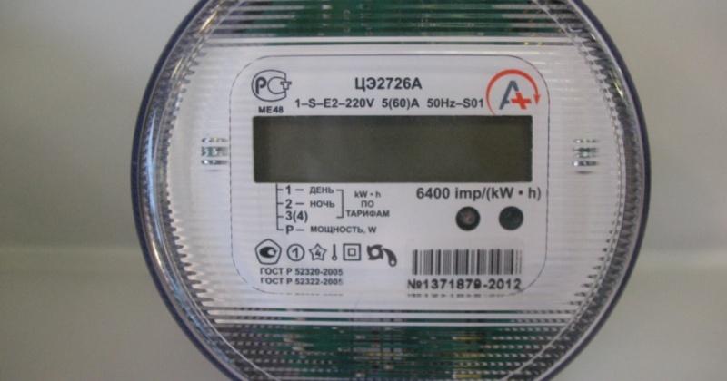 Тарифы на электроэнергию для населения в Магаданской области с июля повышаться не будут