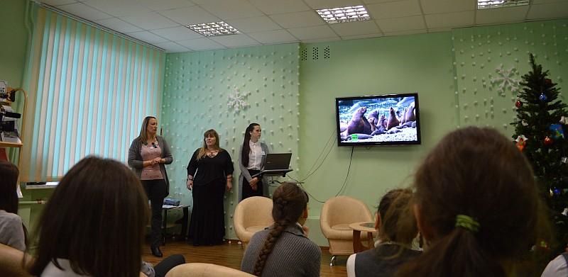 Об обитателях заповедника «Магаданский» узнали учащиеся областного центра