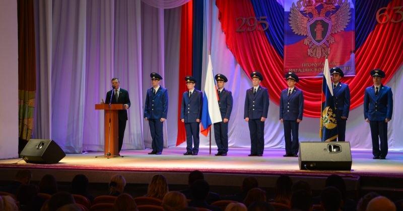 Сергей Абрамов: На протяжении трех столетий вы беззаветно служите закону, охраняете права и свободы граждан
