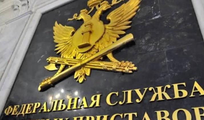 В Магадане должное лицо регионального управления ФССП России подозревается в мошенничестве