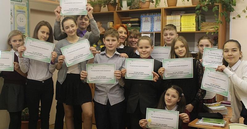 Сотрудники заповедника «Магаданский» провели первый «Всероссийский заповедный урок»