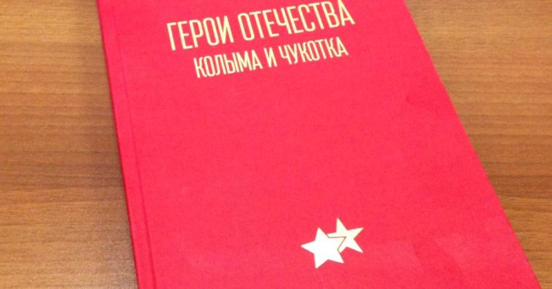 """В 2016 году магаданское издательство """"Охотник"""" выпустило более 20 проектов разного масштаба"""