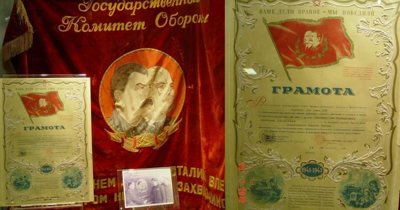73 года назад Государственный комитет обороны установил для предприятий Дальстроя переходящее Красное знамя