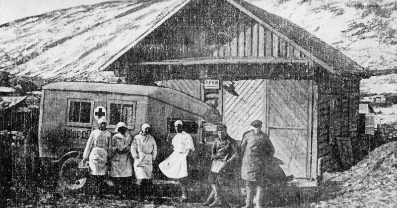 85 года назад организован Санитарный отдел Дальстроя