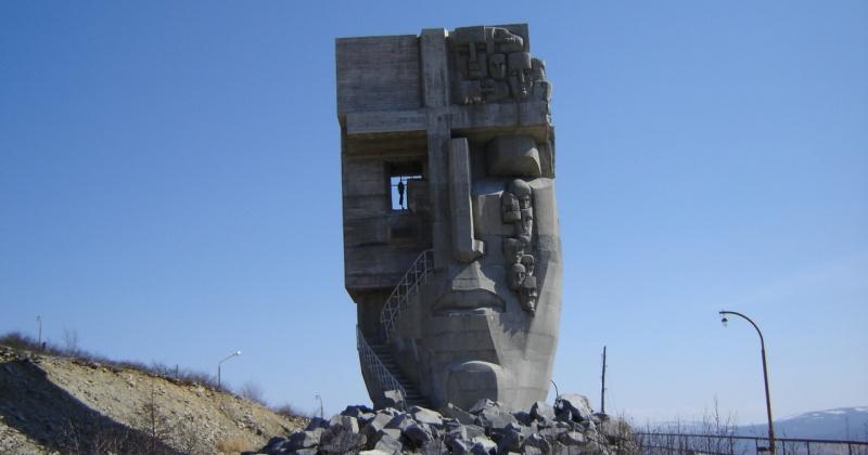 В 2016 году на госохрану объектов культурного наследия на Колыме выделено 900 тыс. рублей
