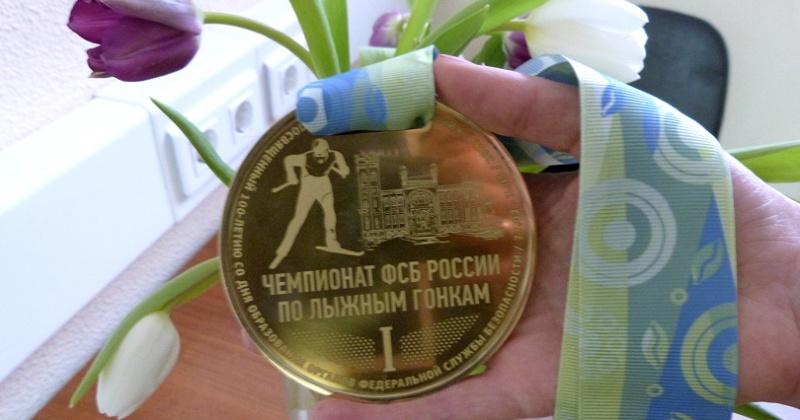 Первое место заняла магаданская чекистка на Чемпионате ФСБ России по лыжным гонкам, посвященном 100-летию образования органов безопасности.
