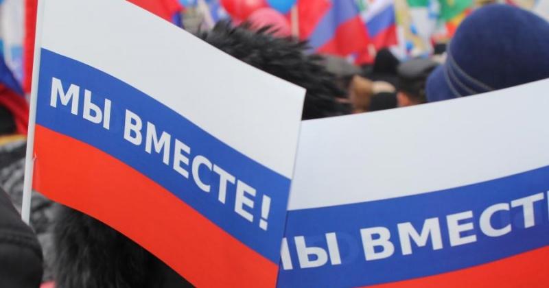 Митинг-концерт в честь третьей годовщины воссоединения Крыма с Россией пройдет в Магадане