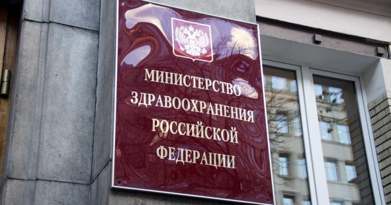 Минздрав РФ поддержал заявку Правительства Магаданской области на начало строительства нового здания родильного дома
