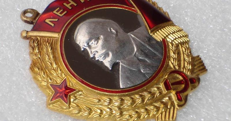 82 года назад постановлением ЦИК СССР за перевыполнение плана по добыче золота и успехи по освоению новых районов 14 работников Дальстроя награждены орденами