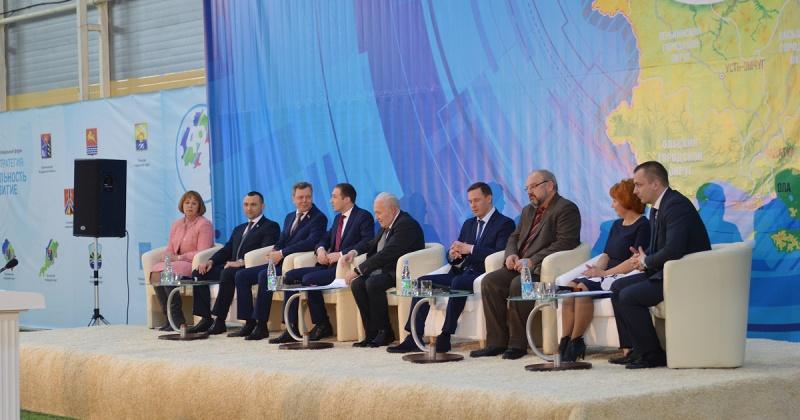 Колымские парламентарии подводят итоги работы в 2016 году на областном Форуме «Стратегия: стабильность и развитие»