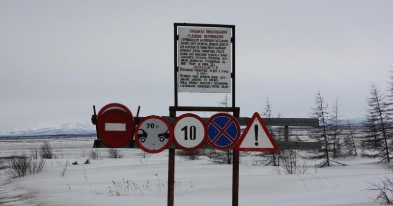 Ледовая переправа через реку Яна на Колыме закрыта для всех видов транспорта