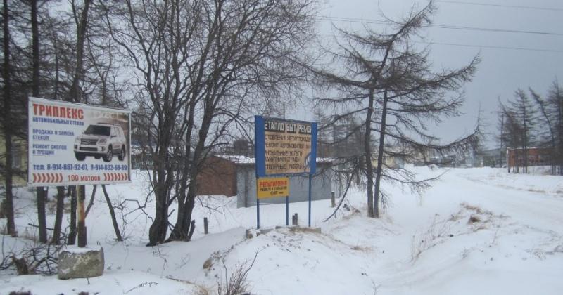 В марте сотрудниками административно-технического контроля мэрии Магадана выявлены многочисленные нарушения Правил благоустройства.