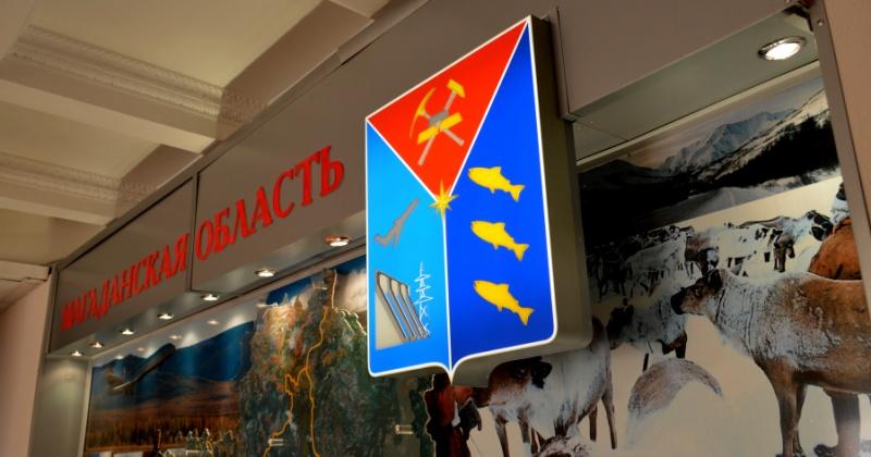 Магаданской областной Думой будет объявлен конкурс на создание герба региона