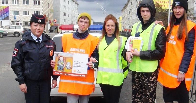 Сотрудники магаданской Госавтоинспекции совместно со студентами строительно-технического лицея, призвали водителей к строгому соблюдению ПДД