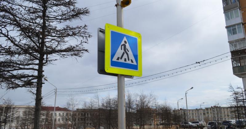 Три пешехода погибли в Магаданской области с начала года