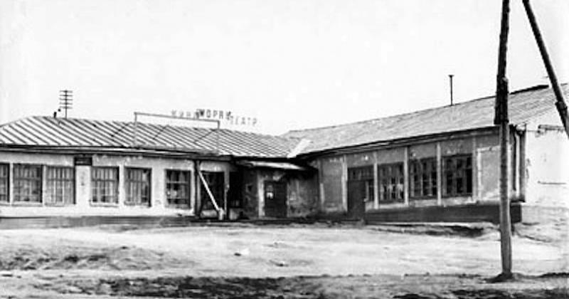 62 года назад в Магадане была образована городская библиотека №1