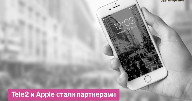 Информационные ленты новостей россии
