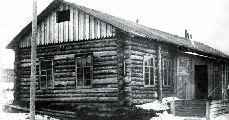 88 лет назад  председатель Ольского райисполкома Иван Христофорович Марин подписал акт о выборе места и строительстве Восточно-Эвенской культбазы