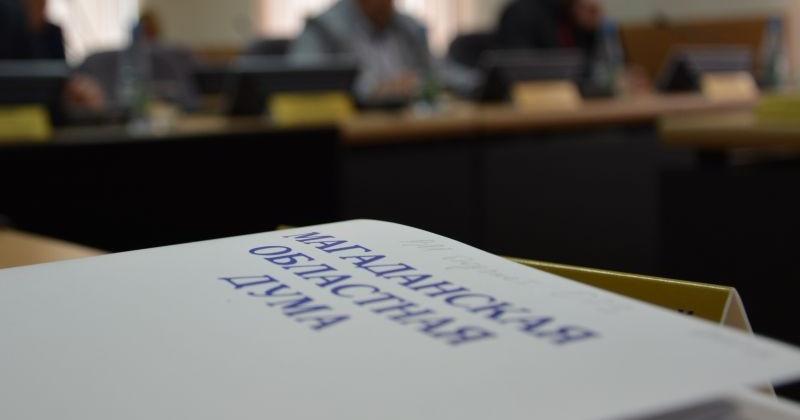 Региональным законом определят земельные участки Магадана, которые не могут предоставить в личное пользование