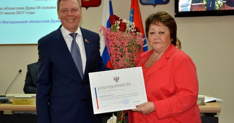 Трое колымчан были поощрены наградами Совета Федерации