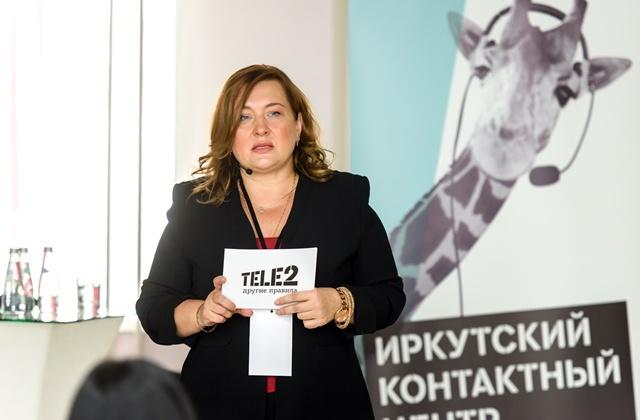 Иркутский контактный центр Tele2: за 2 года обработано 16 миллионов звонков