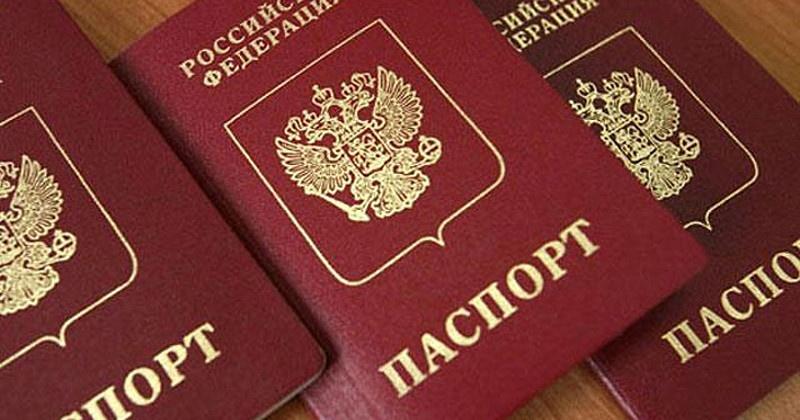 В течение трех рабочих дней колымчане могут получить паспорт гражданина Российской Федерации  с помощью Единого портала госуслуг