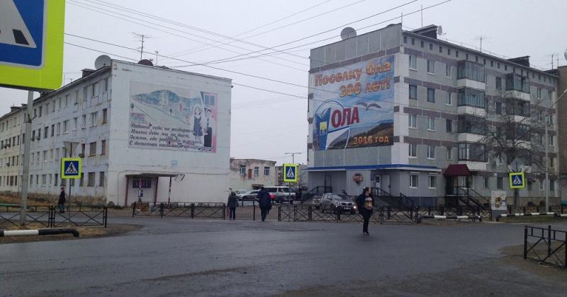 УК оштрафована на 50 тыс. руб за затопленный подвал жилого дома сточными водами