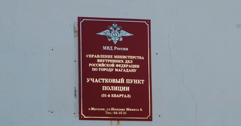 Голосование во втором Всероссийском конкурсе МВД России «Народный участковый» пройдет с 7 по 16 октября
