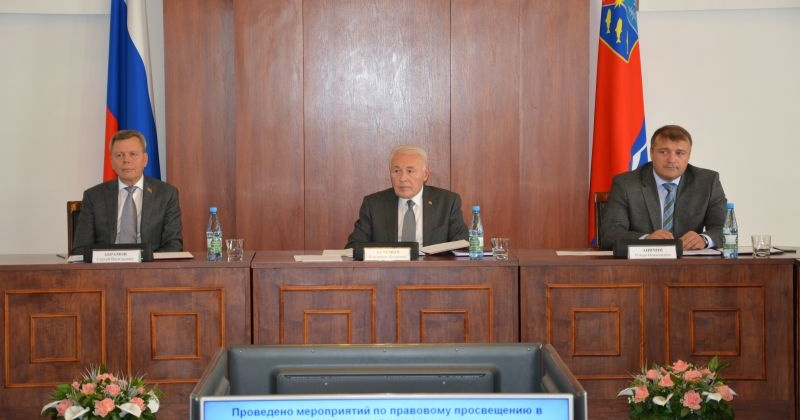 Сергей Абрамов принял участие в координационном совещании по обеспечению правопорядка в области