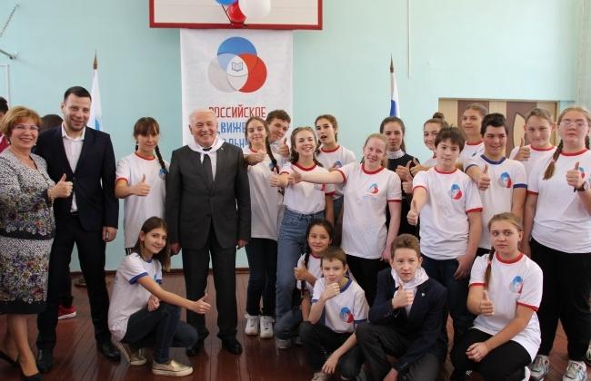 Владимир Печеный поздравил членов Российского движения школьников с днем рождения организации