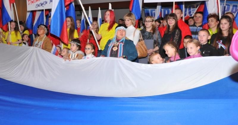 В День народного единства магаданцы встанут в хоровод «Мы – единое целое»