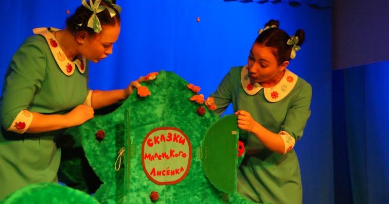 Магаданский театр кукол на международном фестивале театров кукол представит камерный спектакль-игру «Сказки маленького Лисенка»