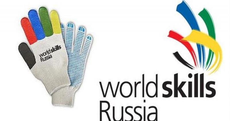 Объявлен набор волонтеров первого регионального чемпионата «Молодые профессионалы» (WorldSkills Russia) Магаданской области