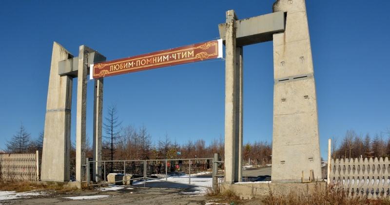 Новое кладбище в Магадане планируют разместить напротив городского на 14 км