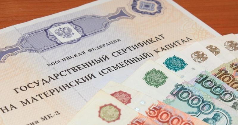 На ближайшем заседании областной Думы будет рассмотрен в двух чтениях проект закона, который позволяет отцу получать материнский капитал независимо от его гражданства