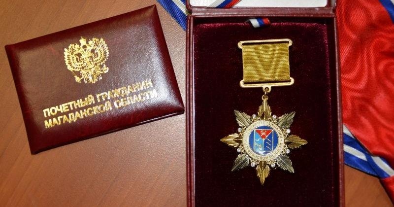 Колымские парламентарии единодушно поддержали кандидатуру Владимира Христова в вопросе присвоения звания «Почетный гражданин Магаданской области»