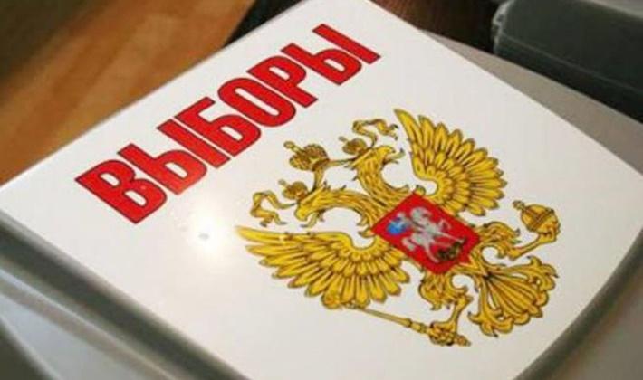 Общественная палата Магаданской области направит  наблюдателей на выборы Президента России