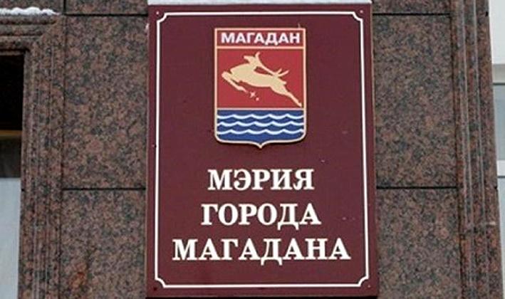 Магаданцы жалуются на несвоевременную работу управляющих компаний