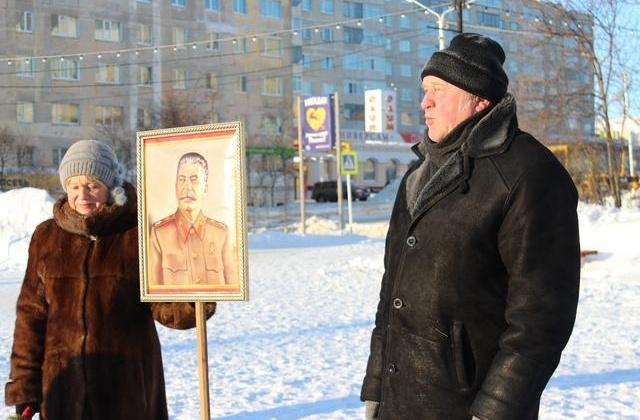 Коммунисты города Магадана почтили память Сталина
