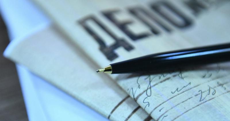 50 000 рублей заплатит директор магаданской управляющей компании за  подделку протокола общего собрания