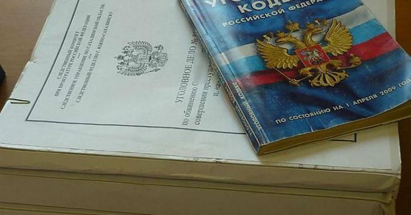 Заведующая детским садом №13 города Магадана осуждена за хищение бюджетных средств