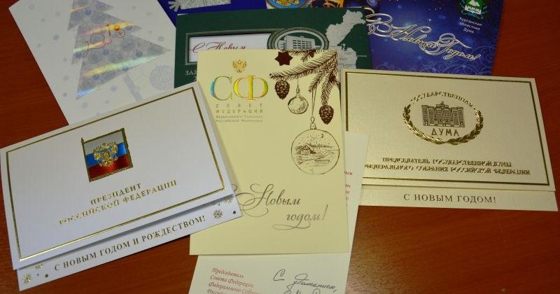 Первые лица государства направили в Магаданскую областную Думу поздравления с Новым годом и Рождеством
