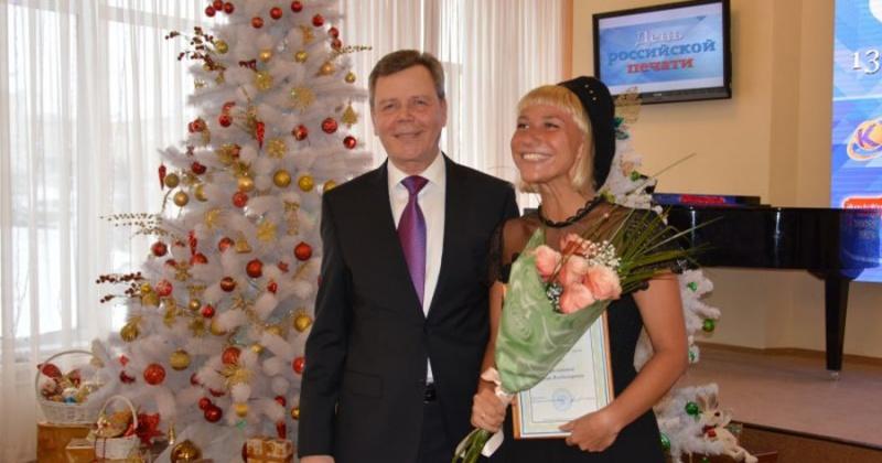 Пятеро сотрудников колымских СМИ стали победителями конкурса Магаданской областной Думы «Парламентская журналистика»