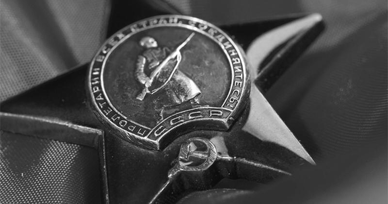 79 лет назад Указом Президиума Верховного Совета СССР за перевыполнение производственного плана 252 работника Дальстроя награждены орденами и медалями