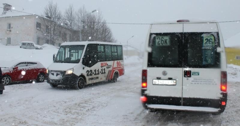 Пассажирский транспорт Магадана функционирует в особом режиме