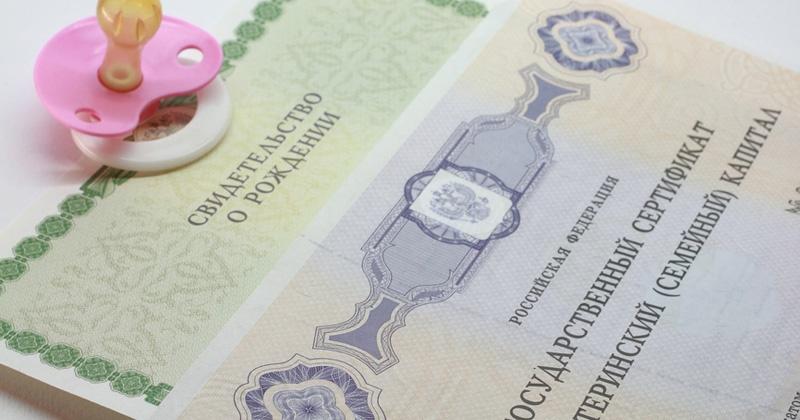 Рассчитать право на получение ежемесячной выплаты за второго ребенка из средств материнского капитала поможет магаданца калькулятор