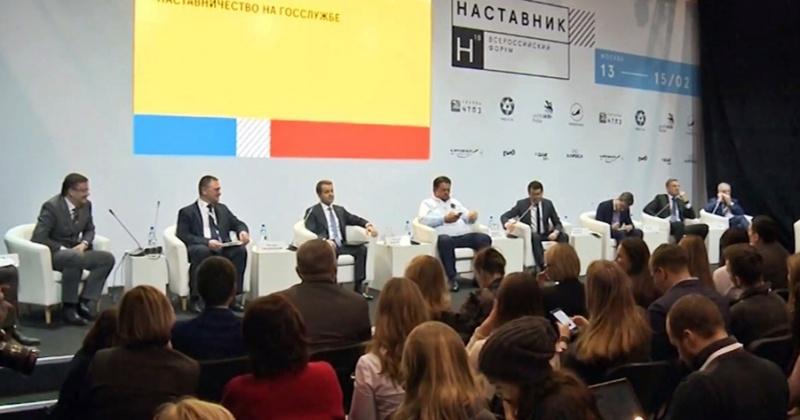 Делегация Магаданской области принимает участие в форуме «Наставник»