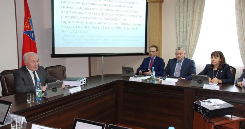 Почетные награды от Минвостокразвития за вклад в развитие Дальнего Востока получили колымчане Геннадий Кузьменко и Александр Басанский